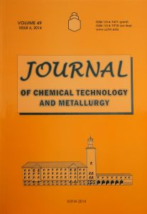 Cover of Journal of the University of Chemical Technology and Metallurgy